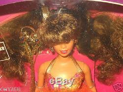 #2069 NRFB Vintage Mattel Shani Asha African American Barbie Doll