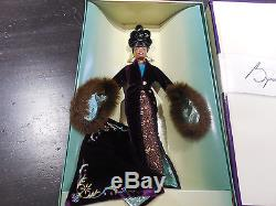 NEW Barbie Byron Lars Plum Royale African American Doll Runway Collection